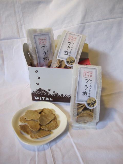 サイエンス茶寿1か月 皿付